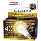 LED電球 LDA5L-G-E17/S/D40W 東芝ライテック 広配光タイプ小形電球40W形相当(LDA5LGE17SD40W)電球色/E17口金