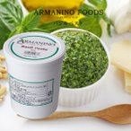 Armanino Foods(アルマニーノフーズ)『Basil Pesto』