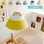 ショッピングペンダントライト ペンダントライト おしゃれ LED対応 北欧 リビング照明 ダイニング照明 3灯 天井照明 照明器具 シンプル 人気 カフェ風 インテリア