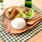 アカシア 食器 ランチプレート 木製 皿 北欧 カフェ おしゃれ エッグ型トレーXLサイズ