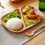 木製食器 木製プレート アカシア 食器 皿 ランチプレート 北欧 カフェ おしゃれ かわいい ナチュラル オードブル皿 キッチン 雑貨 レクタングルトレー2仕切り付