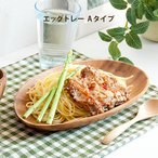 木製食器 木製プレート アカシア 食器 トレー トレイ 木製 皿 北欧 カフェ おしゃれ かわいい ナチュラル ボウル ウッド 楕円型 エッグ型トレー A