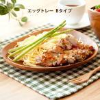 木製食器 木製プレート アカシア 食器 トレー トレイ 木製 皿 北欧 カフェ おしゃれ かわいい ナチュラル キッチン 雑貨 ウッド アカシア エッグ型トレー B