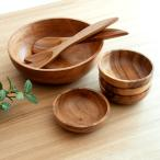 木製食器 木製プレート サラダボウル アカシア 食器 ボウル トレー トレイ おしゃれ 北欧 カフェ ナチュラル キッチン 雑貨 ラウンドボウル7点セット