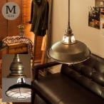 ペンダントライト 北欧 シーリングライト 照明 天井照明 カフェ Mサイズ