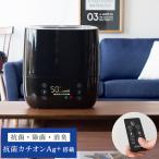 ショッピングアロマ 加湿器 アロマディフューザー 超音波 おしゃれ 卓上 黒 ブラック シンプル 5L 大容量 送料無料