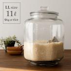 米びつ 米櫃 9kg ガラス 保存容器 ライスストッカー おしゃれ カフェ 北欧 ガラス瓶 保存ビン 保存瓶 11L Glass Cookie Jar(ガラスクッキージャー) LLサイズ