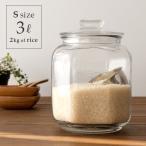 米びつ 米櫃 2kg ガラス 保存容器 ライスストッカー おしゃれ カフェ 北欧 ガラス瓶 保存ビン 保存瓶 3L Glass Cookie Jar(ガラスクッキージャー) Sサイズ