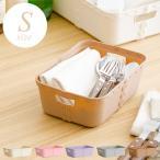 収納ボックス ストレージボックス 収納 おしゃれ 収納ケース 整理棚 かわいい 小物収納 バスケット ボックス収納 Sサイズ