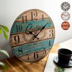 掛け時計 壁掛け時計 おしゃれ 掛時計 西海岸 ブルックリン ヴィンテージ インテリア 直径33cm 見やすい ウォールクロック 静音