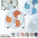 扇風機 サーキュレーター扇風機 ファン扇風機
