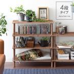 ラック 棚 木製 収納 オープンラック シェルフ おしゃれ オープンシェルフ 多目的ラック ガーデンラック フラワースタンド 花台 シューズラック 4段タイプ