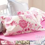 枕カバー 50×70cm ピローケース 綿100% まくらカバー 北欧 モダン 寝具カバー チャコール マリンブルー スイートピー