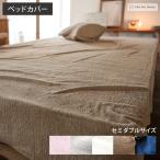 ボックスシーツ ベッドシーツ セミダブル パイル地 タオル生地 寝具 シンプル 布団シーツ ベッドシーツ セミダブルサイズ