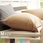 枕カバー ピローケース ガーゼ カバー 43×63 綿 100% 寝具 シンプル ナチュラル 封筒式 コーマ糸 コットン ダブルガーゼ ピローケース M