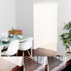 カーテン のれん おしゃれ 北欧 ロング 間仕切り 暖簾 目隠し ウォッシャブル 暖簾カーテン パーテーション 簡単取付け 180cm ボーダー 日本製