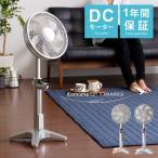 ショッピング扇風機 カモメファン kamomefan(カモメファン)  扇風機 DC扇風機 DCモーター 人気 扇風機 ファン FAN おしゃれ 人気 デザイン扇風機