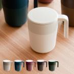 マグカップ cafepress カフェプレス フタ付 茶こし付き コップ タンブラー おしゃれ