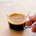 エスプレッソカップ おしゃれ 90ml コーヒーカップ ガラス製 食器 コップ カップ