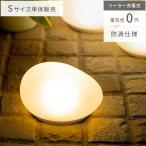 ソーラーライト 屋外 庭 LED ソーラーストーン ガーデンライト センサーライト LEDソーラーストーン 置き型 防滴仕様 おしゃれ 自動点灯 外灯 Sサイズ単体販売