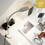 デスクライト  LED LED照明 間接照明 テーブルスタン