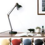 デスクライト 卓上ライト 卓上照明 学習机 デスク照明 レトロ モダン ライト スタンドライト
