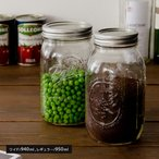 保存ビン ジョッキ メイソンジャー ガラス ドリンクディスペンサー 密封ビン おしゃれ ガラス容器 ビン 瓶 Ball Mason Jar 32oz レギュラー&ワイドマウス