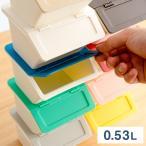 収納ボックス 収納ケース 収納 小物収納 スタッキング フタ付き おしゃれ おもちゃ ストレージボックス ゴミ箱 収納ボックス