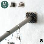 カーテンレール つっぱり シングル おしゃれ 突っ張り つっぱり棒 ハンガーラック 突っ張り 穴あけ不要 簡単取り付け Mサイズ(91cm〜137cm)