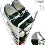 シューズラック 玄関収納 下駄箱 5足 収納 ラック シンプル おしゃれ 収納家具 靴箱 スリム 薄型 縦型 シューズ 靴 省スペース 白 ホワイト TOWER タワー