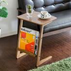 サイドテーブル 北欧 木製 おしゃれ ソファサイドテーブル