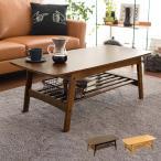 リビングテーブル おしゃれ 木製 ローテーブル 北欧 センターテーブル ウォールナット ナチュラル モダン ミッドセンチュリー 人気 シンプル 収納