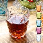 タンブラー おしゃれ コップ グラス 樹脂 割れない 食器 人気 レトロ 高級感 樹脂製グラス KINTO キントー KINTO TRIA トリア タンブラー