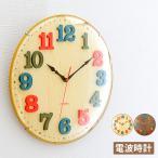 ショッピング壁掛け 掛け時計 電波時計 壁掛け 壁掛け時計 おしゃれ 北欧 インテリア 時計 電波掛け時計 かわいい ウォールクロック