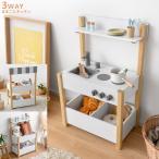 ままごとキッチン 木製 おしゃれ おままごとキッチン お店屋さんごっこ かわいい 北欧 収納 ラック おもちゃ 知育玩具 誕生日 プレゼント