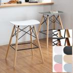 カウンターチェア 木製 おしゃれ 北欧 カウンターチェアー バーチェア 椅子 イス ハイスツール シンプル 人気