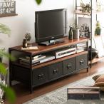 テレビボード テレビ台 おしゃれ ローボード 120 収納付き テレビラック インダストリアル ブルックリン ヴィンテージ TVボード TV台