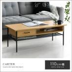 ローテーブル 引き出し 木製 おしゃれ リビングテーブ