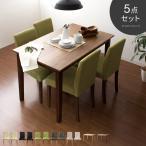 ダイニングテーブルセット 4人用 5点 木製 おしゃれ カフェ 北欧 モダン 120cm幅 ダイニングセット 四人用 シンプル ウッドダイニング ミッドセンチュリー