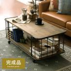 テーブル ローテーブル 木製 おしゃれ センターテーブル