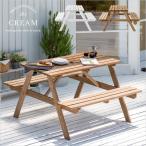 ガーデンテーブルセット 木製 ガーデン テーブルセット ベンチ おしゃれ 屋外 バルコニー 庭 アウトドア カフェ風 ガーデンファニチャー パラソル穴
