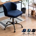 デスクチェア オフィスチェア パソコンチェア おしゃれ 肘なし パソコンデスクチェアー 椅子 イス 学習椅子 ワーク デスク チェアー コーデュロイ ネイビー