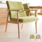 ダイニングチェア おしゃれ 肘付き 木製 北欧 チェア 椅子 イス シンプル モダン ナチュラル 人気 ダイニングチェア 1脚単体