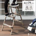 踏み台 ステップ台 折りたたみ おしゃれ スツール 脚立 3段 軽量 ステップスツール 折り畳み 花台 オシャレ 迷彩柄 カモフラージュ ダークブラウン