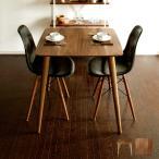 ダイニングテーブル 正方形 カフェ 2人 幅75 おしゃれ カフェ 北欧 モダン 木製 ミッドセンチュリー 75cm幅 ウォールナット ダイニングテーブルのみ 食卓