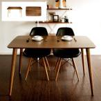 ダイニングテーブル 単品 4人用 120cm 北欧 おしゃれ カフェ モダン 木製 ミッドセンチュリー ダイニングテーブル ウッドダイニング ウォールナット 食卓