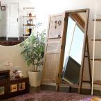 ミラー スタンドミラー 鏡 姿見 全身 木製 ウッド 北欧 モダン ミッドセンチュリー おしゃれ アンティーク 扉付きウッドスタンドミラー