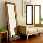 ミラー スタンドミラー 鏡 全身 姿見 木製 ウッド 北欧 モダン ミッドセンチュリー おしゃれ 木目柄 シンプル
