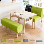 ダイニングテーブルセット 3点 4人掛け 木製 ベンチ おしゃれ カフェ 北欧 低め ダイニングセット 3点 ソファ スツール シンプル ナチュラル かわいい 食卓