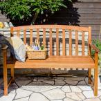 ガーデンベンチ 木製ガーデンベンチ おしゃれ 北欧 シンプル 天然木 屋外 ベランダ テラス 庭